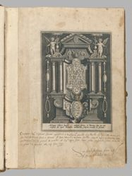 Title page, #1 of Beatae intactae...Virginis Mariae Vita,  (The Life of the Virgin), series of title plate and 17 plates