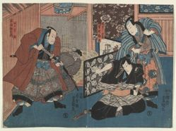The Loyal League of Forty-seven Ronin (Chushingura) act VI: at the House of Yoichibei, Hayano Kanpei Being Accused