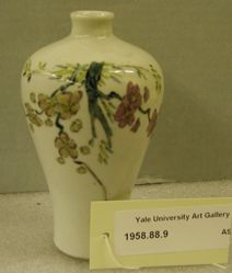 Vase with Flowering Plum and Poem