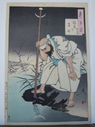 In'ei and the moon's invention - Hozo temple : # 95 of One Hundred Aspects of the Moon