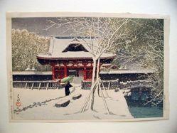 Shiba Park in Snow