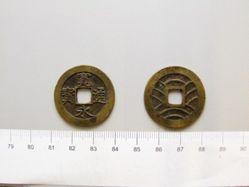 Bronze Four Mon