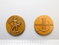 Bronze medal from the Society of Medalists, Fifth Issue, 1932