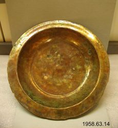 Bowl of Rakka type
