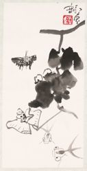 Flowering Branch, Butterfly, and Goldfish