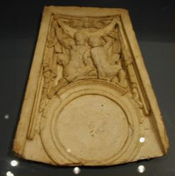 Cartouche with Two Male Figures