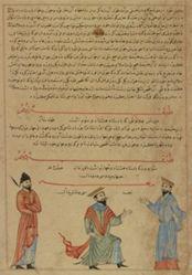 Emperor ShahYu wan,  from a manuscript of Hafiz-i Abru's Majma' al-tawarikh