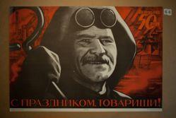 S prazdnikom, tovarishchi! (Happy holiday, comrades!)