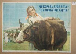 ЯК КОРОВА БУДЕ В ТІЛІ - ТО Й ПРИБУТКИ У АРТІЛІ! (Once cows are well-fed, artels will make profits too!)