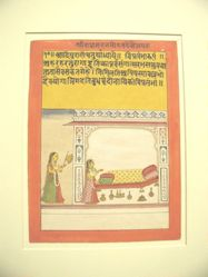 Radha and her Sakhi (maidservant)