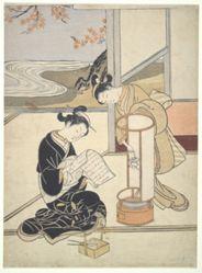 The Evening Glow of Andon: Zashiki Hakkei