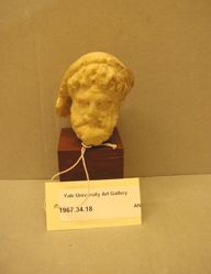 Miniature Head of Hercules with Base