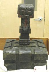 Tomb Guardian Creature (Zhenmushou)