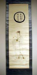 Willow Bodhisattva (Yoryu Kannon)