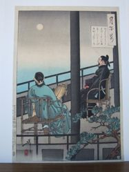 Abe no Nakamaro looking at the moon : # 64 of One Hundred Aspects of the Moon