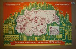 """Piatiletku dosrochno! Vazhnye puskovye ob""""ekty v 1972 goda (Ahead of Time for the Five-Year Plan! The Important Launch Objectives of 1972)"""