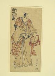 Actor Ichikawa Yaozo III
