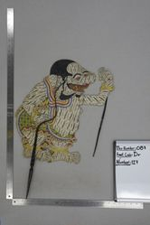 Shadow Puppet (Wayang Kulit) of Galiyak, from the set Kyai Drajat