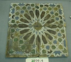 Four tiles from the Alhambra, Granada, Spain