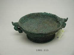 Pan, water vessel