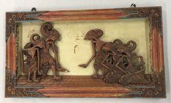 Carved Panel with Puppet (Wayang) Characters, Probably the Pandavas (Yudistira, Bima, Arjuna, Nakula, and Sahadeva)