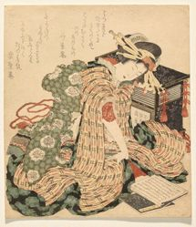 """Courtesan Resting with a Copy of """"The Pillow Book"""""""