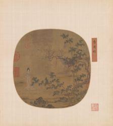 Lady Among Bamboo and Plum