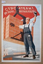 Stroiteli! Shire vnedriaite industrial'nye metody rabot! (Builders! Spread Industrial Work Methods!)