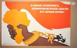 Za svobodu, nezavisimost', antiimperialisticheskoe edinstvo vsekh narodov Afriki! (The anti-imperialist solidarity of all the nations of Africa, for freedom and independence!)