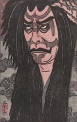 The Actor Onoe Kikugoro VII as the Spirit of the Spider from Tsuchigumo