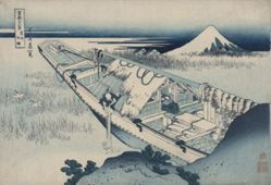 Ushibori in Hitachi Province,  from the series Thirty-six Views of Mount Fuji