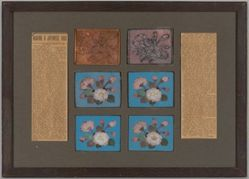 Sample tiles for vase