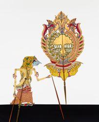 Shadow Puppet (Wayang Kulit) of Mbak Tutut or Siti Hardiyanti Rukmana