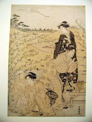 Three women and a child catching cicadas