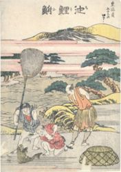 Chiryu, from the series Designs of the Fifty-three Stations of the Tokaido