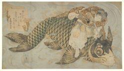 Oniwakamaru  Subduing the Giant Carp