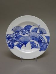 "Plate, ""Andalusia"" Pattern"