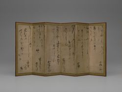 Waka Byobu (Poetry Screen)