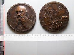 Bronze Medal of German Admiral Alfred von Tirpitz