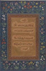 Khambhavati Ragini, from a Garland of Musical Modes (Ragamala) manuscript