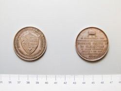 Silver Coronation Medal of Franz Joseph I
