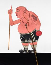 Shadow Puppet (Wayang Kulit) of George Foreman