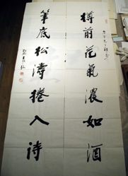 Couplet of Calligraphy in Running/Regular Script