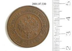 Copper 3 kopeks of Nicholas II