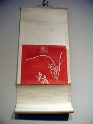 Red and white Rubbing:  Orchid
