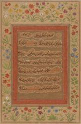 Ragini Diskar, from a Garland of Musical Modes (Ragamala) manuscript