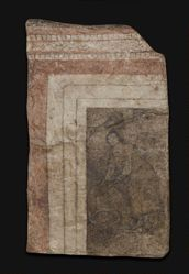Baptistery wall painting: Woman at the Well