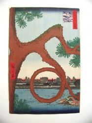 The Moon Pine Tree at Ueno, from the series One Hundred Famous Views of Edo