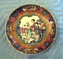 Dish with Women and Children
