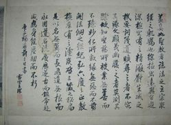 Album of Landscapes and Calligraphy